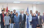 TKDK'dan Malatya'ya 31 Milyon Liralık Yatırım