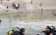 Baraj Gölünde 2 Ceset Bulundu