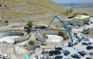 Türkiye'nin İlk Entegre Çevre Projesi