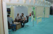 Malatya Yapı ve Dekorasyon Fuarı Ziyaretçilerini Bekliyor